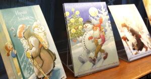 Kolme Rudolf Koivun ja Martta Wendelinin kuvittamaa jouluaiheista postikorttia